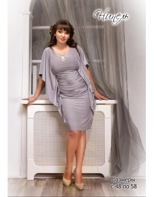 Платье Нинель 48-52